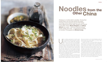 Noodles_Featured