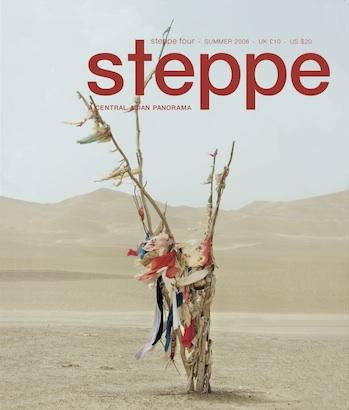 Steppe 4 Cover