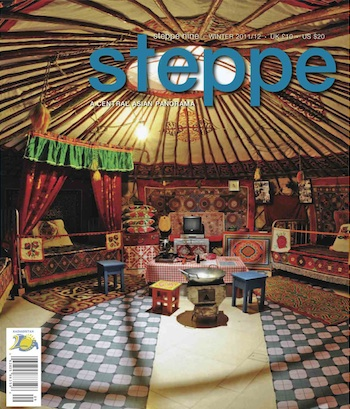 Steppe 9 Cover